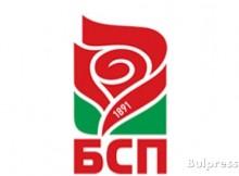 БСП и ДПС обсъдиха възможностите за съвместна опозциционна дейност в парламента