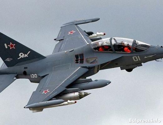 Руската авиация ще тренира над Сърбия