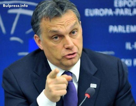 Орбан непреклонен: Унгария издига втора ограда на границата със Сърбия