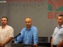 Свиленски: Защо Борисов крие, че транспортният и финансовият министри ликвидират жп-транспорта?