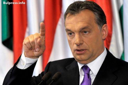 Орбан предложи радикално решение как Европа да се спаси от бежанците!