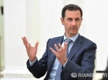 Башар Асад се закани да си върне цялата територия на Сирия