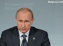 Путин: Руска работна група веднага излита за Турция