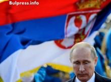 Путин: на външните заплахи за икономиката трябва да се реагира превантивно