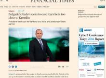 """Вижте Румен Радев пред """"Файненшъл таймс"""" дали някога е бил в Русия"""