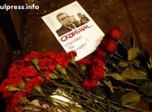 Путин окачестви убийството на руския посланик в Анкара като провокация