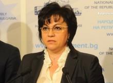 Корнелия Нинова с остра реакция към отговора на ГЕРБ: Господин Борисов, защо излъгахте?!