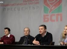 Драгомир Стойнев: Платформата на БСП - възраждане на българската икономика и справяне с демографската криза