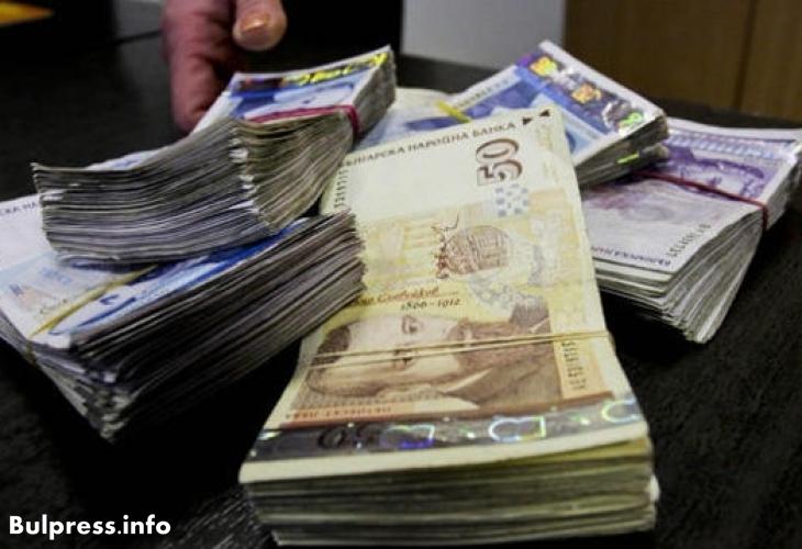 Европейската комисия с мрачни цифри: Обясни колко празен е джобът на българите!