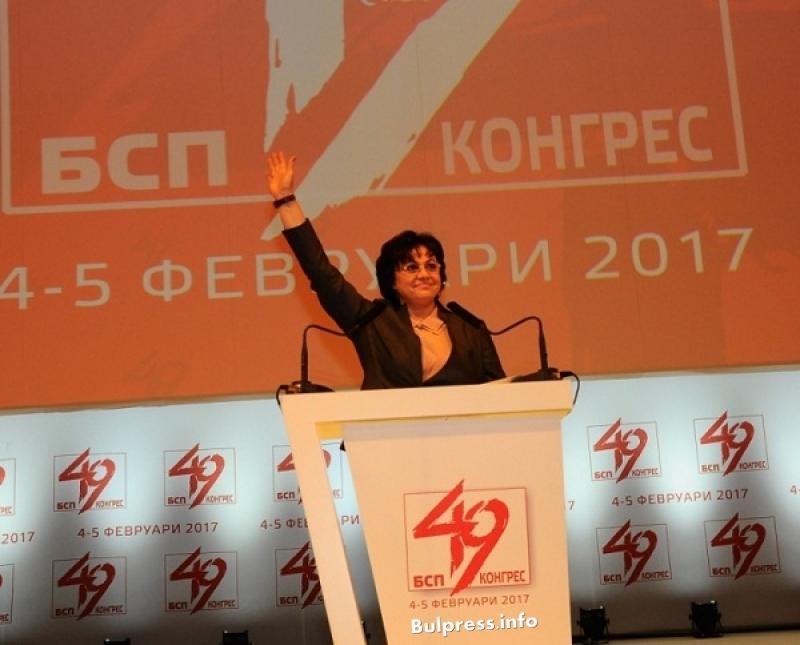 Корнелия Нинова с кървава изповед на конгреса на БСП! Червеният лидер скочи на Борисов и се закани да...