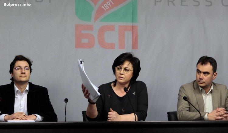 Корнелия Нинова поиска поименно списъка на българските предатели, подкрепили споразумението СЕТА