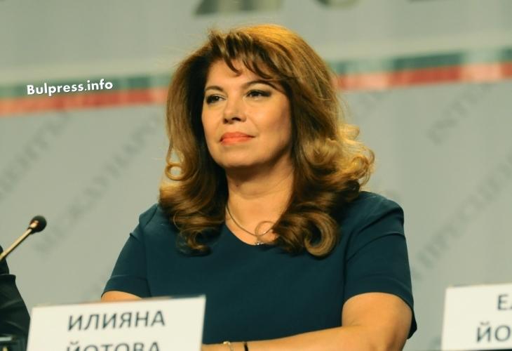 Вицепрезидентът направи ключов анали за ЕС и бъдещето на България в него