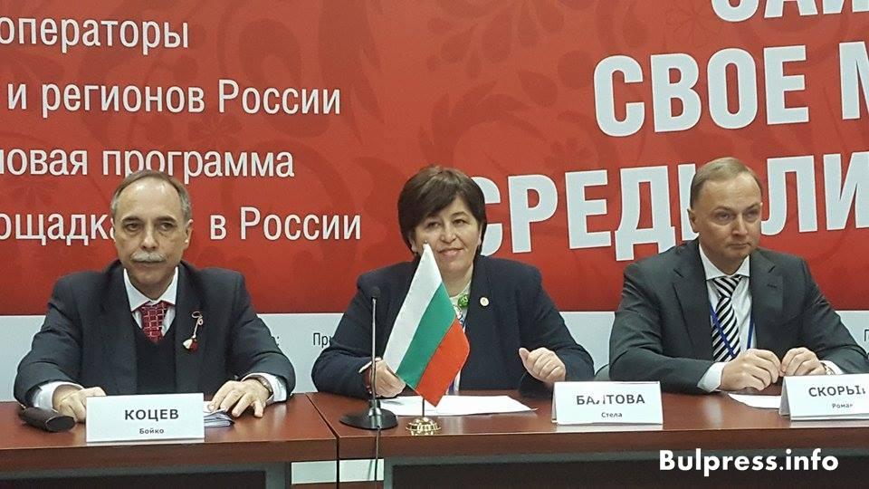Министър Балтова от Москва: България залага на безопасността на Руските туристи