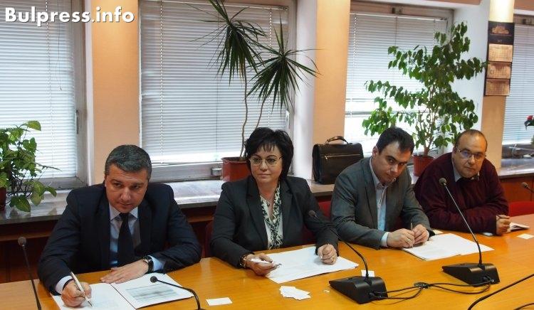 Корнелия Нинова пред Американската търговска камара в България: Ще има ясни правила за бизнеса