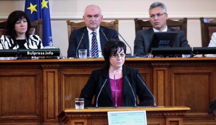 Корнелия Нинова предложи обща българска позиция за Македония с декларация на НС, подкрепена от всички парламентарни групи