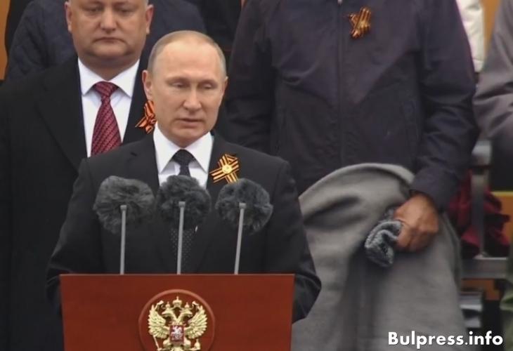 Путин: Няма, не е имало и няма да има сила, която да пороби руския народ!