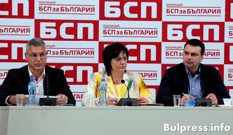 Корнелия Нинова: Около 2.5 млн. българи бяха излъгани от ГЕРБ и ОП