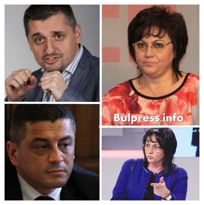 Корнелия Нинова ще посочи четирима свои заместници на пленума в неделя Stefan Projnow, Стефан Пойнов