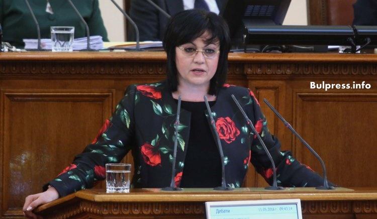 Председателят на БСП Корнелия Нинова поздрави Зоран Заев по повод избирането му за министър-председател на Република Македония