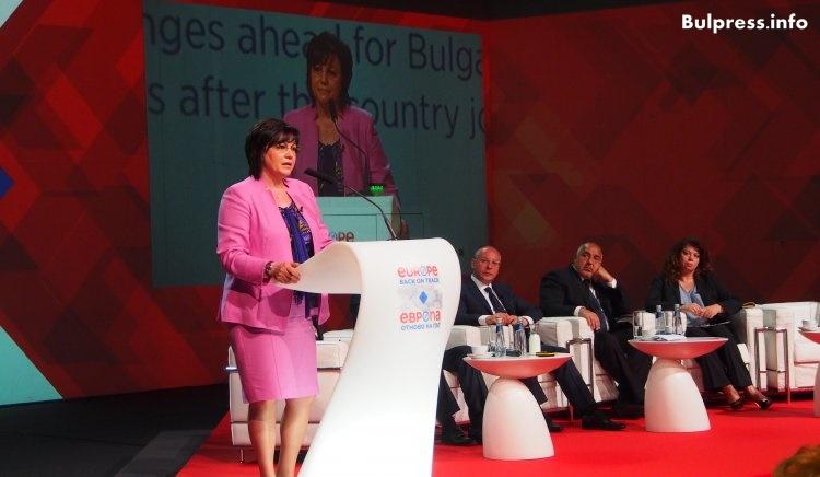 Корнелия Нинова: Икономика, социална политика и сигурност да бъдат приоритети на европредседателството