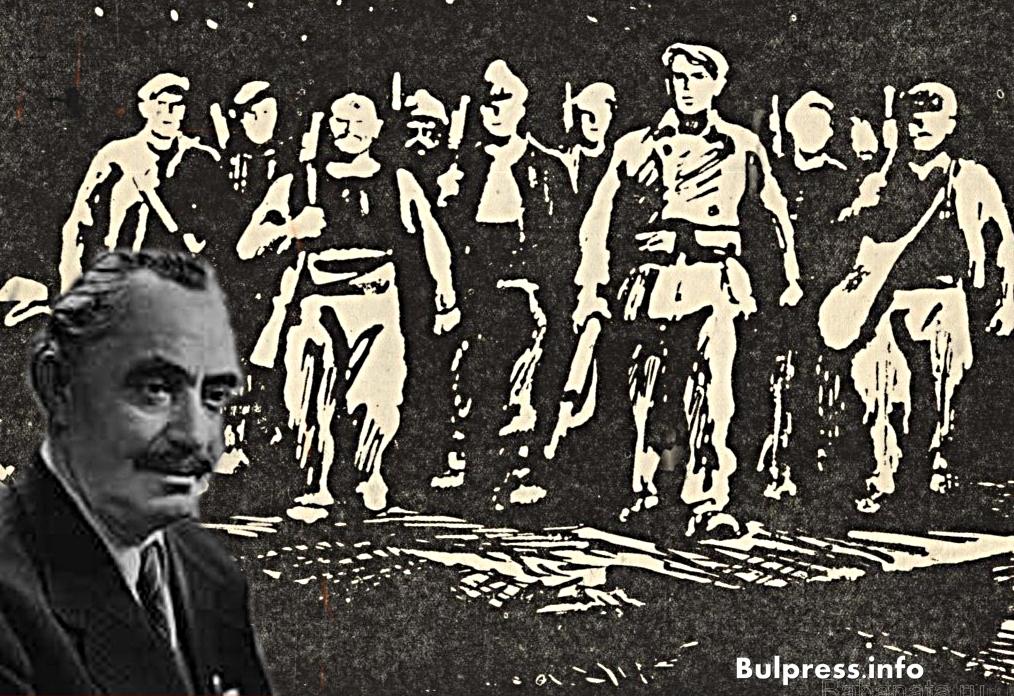 Септемврийското въстание през 1923 година – първото антифашистко въстание в света