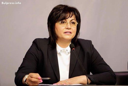 Корнелия Нинова: Цветанов лъже, че съм подкрепила Истанбулската конвенция