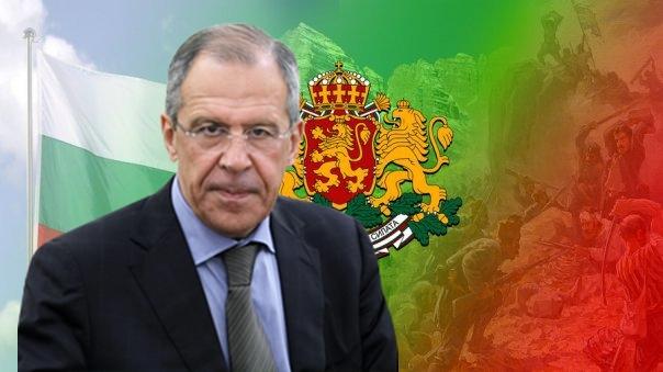 Вижте какъв подарък от България получи Сергей Лавров