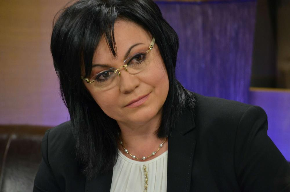 Корнелия Нинова: Вие не се борите с корупцията, вие я прикривате