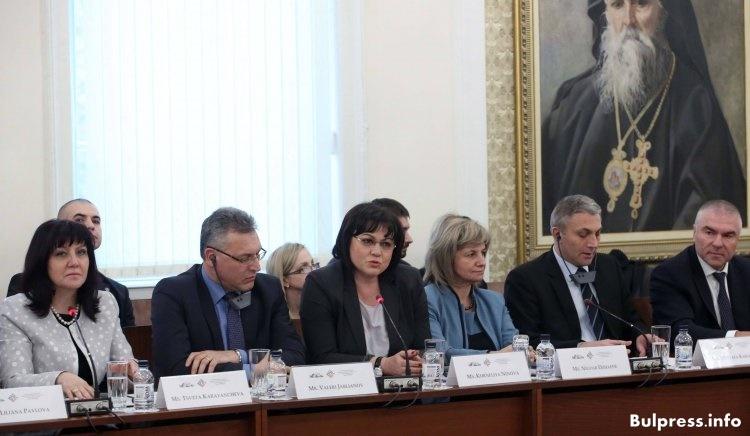 Корнелия Нинова към еврокомисарите: Нашият народ е достоен за уважение
