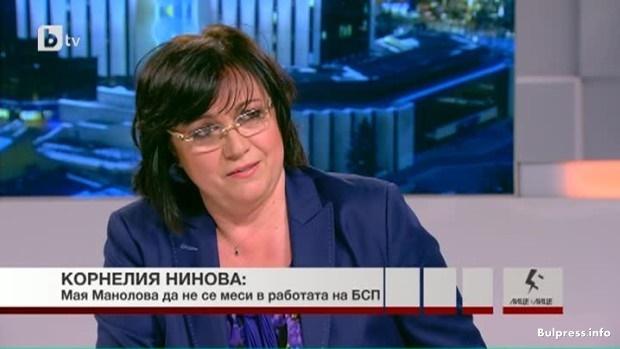 Корнелия Нинова: Насила искат да приемем конвенция срещу насилието