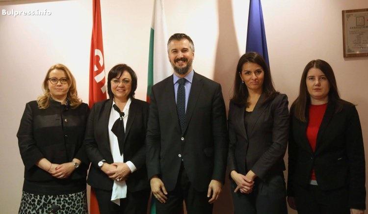 Председателят на НС на БСП Корнелия Нинова се срещна с министъра по европейските въпроси и главен преговарящ за присъединяване на Черна гора към ЕС Александър Пейович