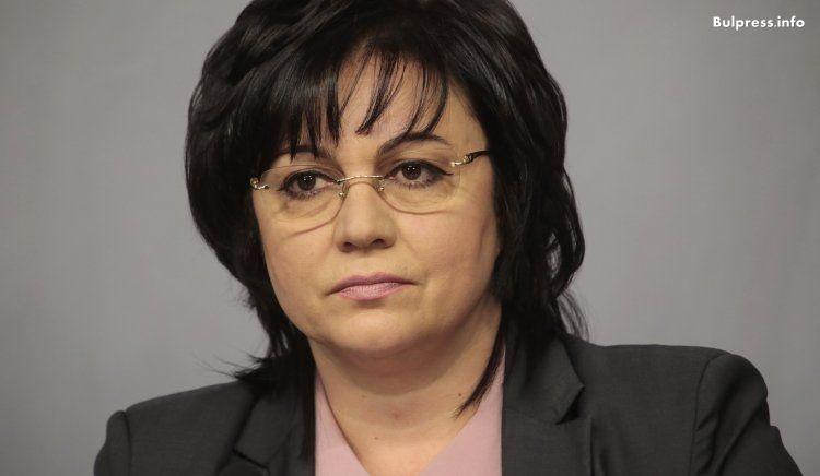 Корнелия Нинова: ГЕРБ носи отговорност за спирането на европейските пари за образование! Те отнеха на България 350 милиона лева!