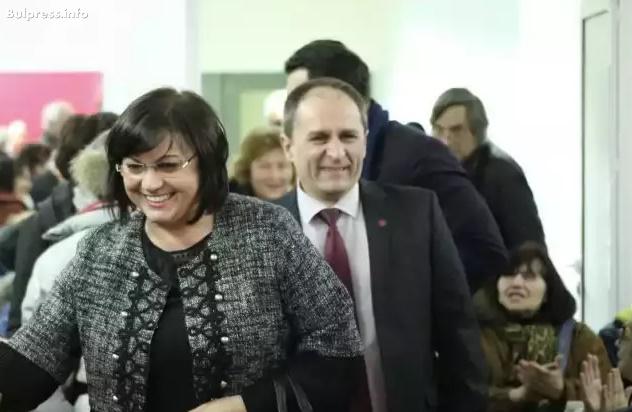 Корнелия Нинова: Борисов да не се крие зад полите на Гинка и Теменужка