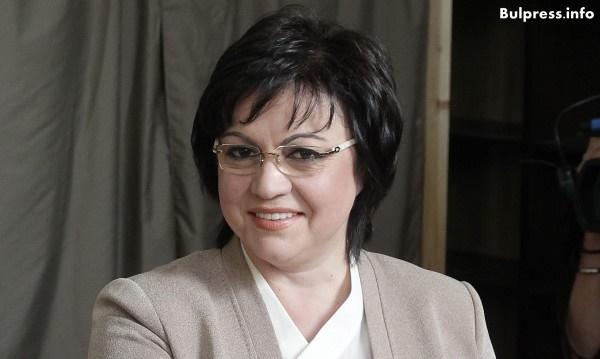 Корнелия Нинова: Позицията да не се гонят руски дипломати е най-отговорната и вярна в момента