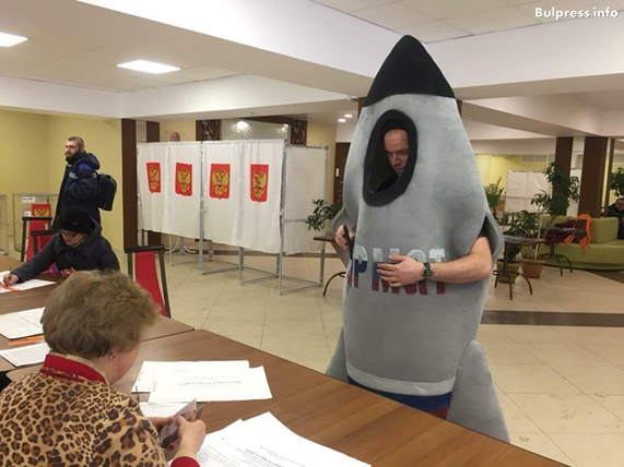 Избори в Москва и ракетата САРМАТ