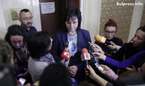 Корнелия Нинова: Поздравявам премиера. Позицията му съвпада с предложението ни за декларация на НС