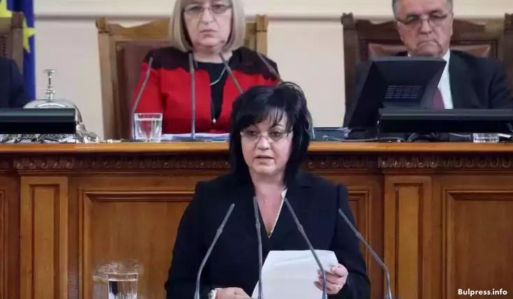 """Корнелия Нинова: Когато хората кажат """"не"""" на Истанбулската конвенция, въпросът се затваря завинаги"""