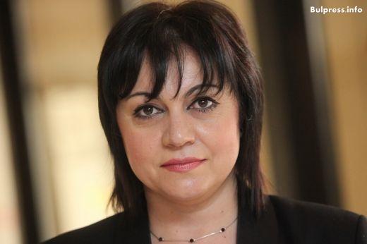 Корнелия Нинова: Диалогът може да реши проблемите на Западните Балкани