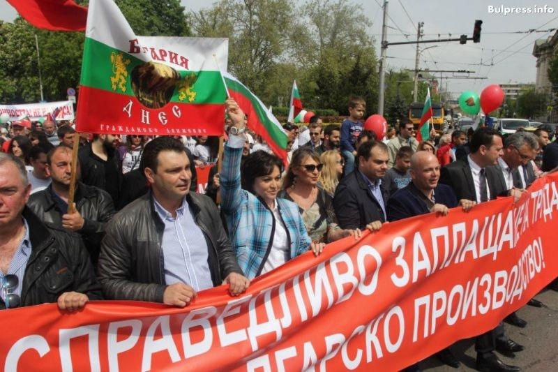 На 1 май БСП организира протест срещу корупцията и бедността