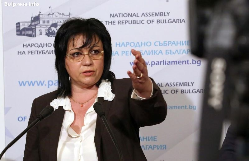 Корнелия Нинова: Още преди година заявих в ООН в Ню Йорк - откажете се от привилегиите