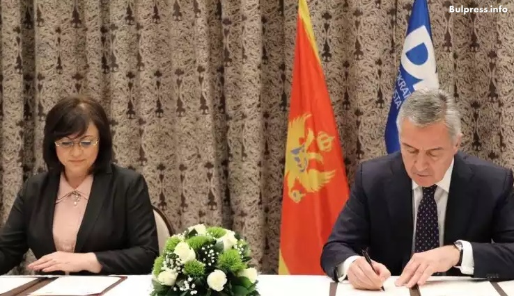 Нинова и Джуканович подписаха споразумение за сътрудничество