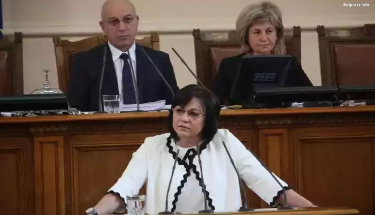 Корнелия Нинова: Да започнем от себе си – депутати без привилегии!