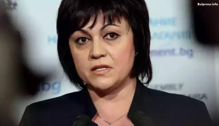 Корнелия Нинова: С отказа си от ЧЕЗ правителството се отказва да защити националния интерес