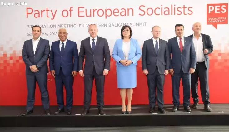 Заев, Ципрас и Рама показаха доверие и воля на лидерската среща на ПЕС в София