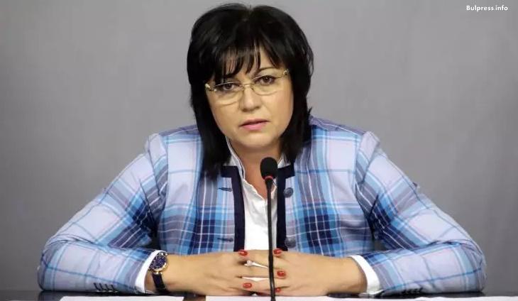 Пълния текст на отговора на председателя на БСП Корнелия Нинова до организаторите на София прайд 2018