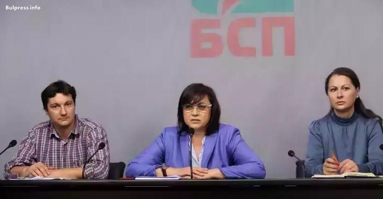 Корнелия Нинова: Внасяме 11 страници сигнал до Прокуратурата за престъпленията на властта в Странджа