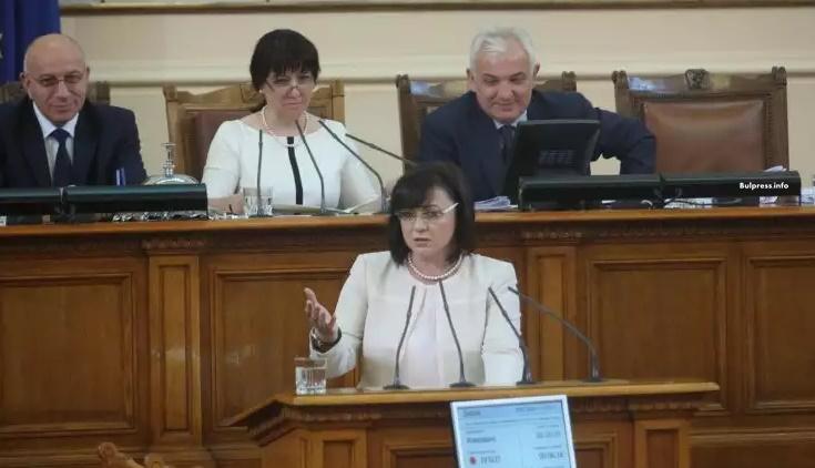 Корнелия Нинова към депутатите и Борисов: Благодаря, че ни подкрепихте и защитихме националния ни интерес