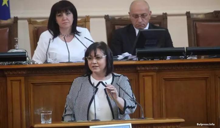 Корнелия Нинова: Не Русия и Китай, а изказванията на г-н Цветанов са заплаха за националната ни сигурност