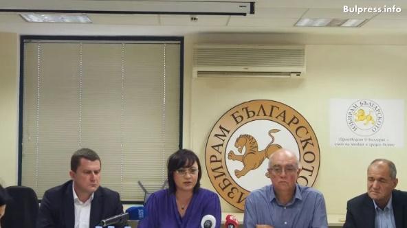"""Корнелия Нинова: С """"Произведено в България"""" сме на общо мнение - държавата трябва да има роля за развитието на икономиката"""