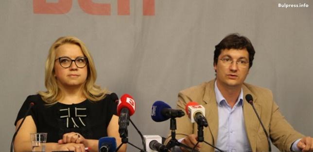 Крум Зарков: Министър Цачева и Директорът на Агенцията по вписванията да напуснат постовете си незабавно